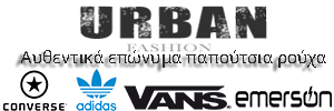 urbanfashion.gr