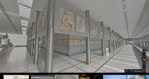 mouseio_akropolis
