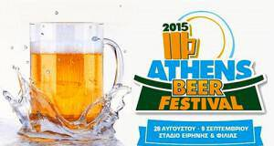 athens_beer_festival
