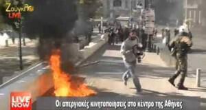 Η σημερινή πορεία κατά της λιτότητας και τα επεισόδια (videos)