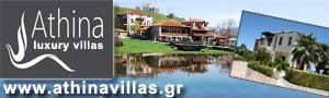 Athina luxury villas Chaniá