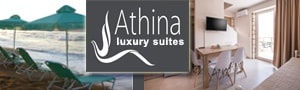 Athina luxury suites Chaniá