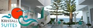 Kristall suites hotel Chaniá