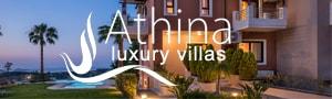 Athina apartments platanias
