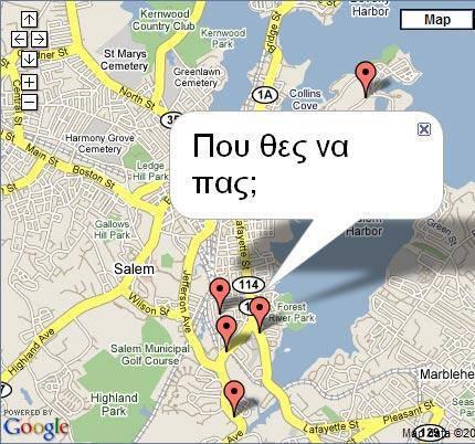 χαρτεσ google Αλλαγές και νέα κόλπα στους χάρτες των Google Maps  ATHENS PHOTO NEWS χαρτεσ google